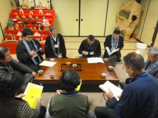 201230210(1)五位組連研第7回研修会1