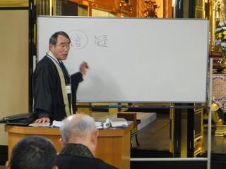 201230210(3)五位組連研第7回研修会3