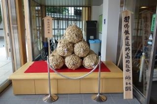 20130628(14)五位組念仏奉仕団!14