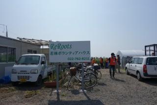 20130702(1)久しぶりに仙台へ1