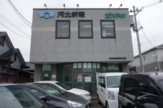 20130702(15)久しぶりに仙台へ15