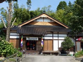 20130818(1)舞谷にて子ども大会!1