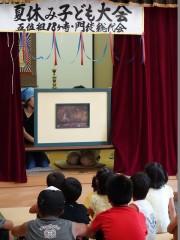 20130818(13)舞谷にて子ども大会!13