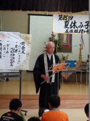 20130818(14)舞谷にて子ども大会!14