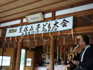 20130818(2)舞谷にて子ども大会!2