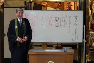 20131008(2)第5回蓮門会2