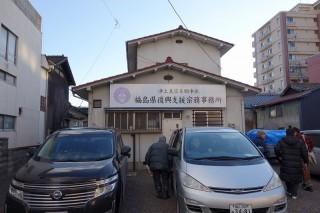 20131230(1)福島にてお餅つき1