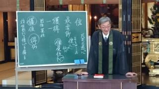 20140713(2)第4回蓮門会2