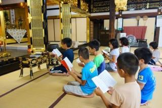 20140831(11)広済寺の夏休み~小学生編~11