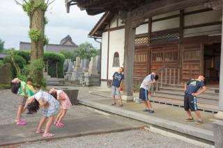20140831(14)広済寺の夏休み~小学生編~14
