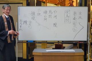 20141005第5回蓮門会